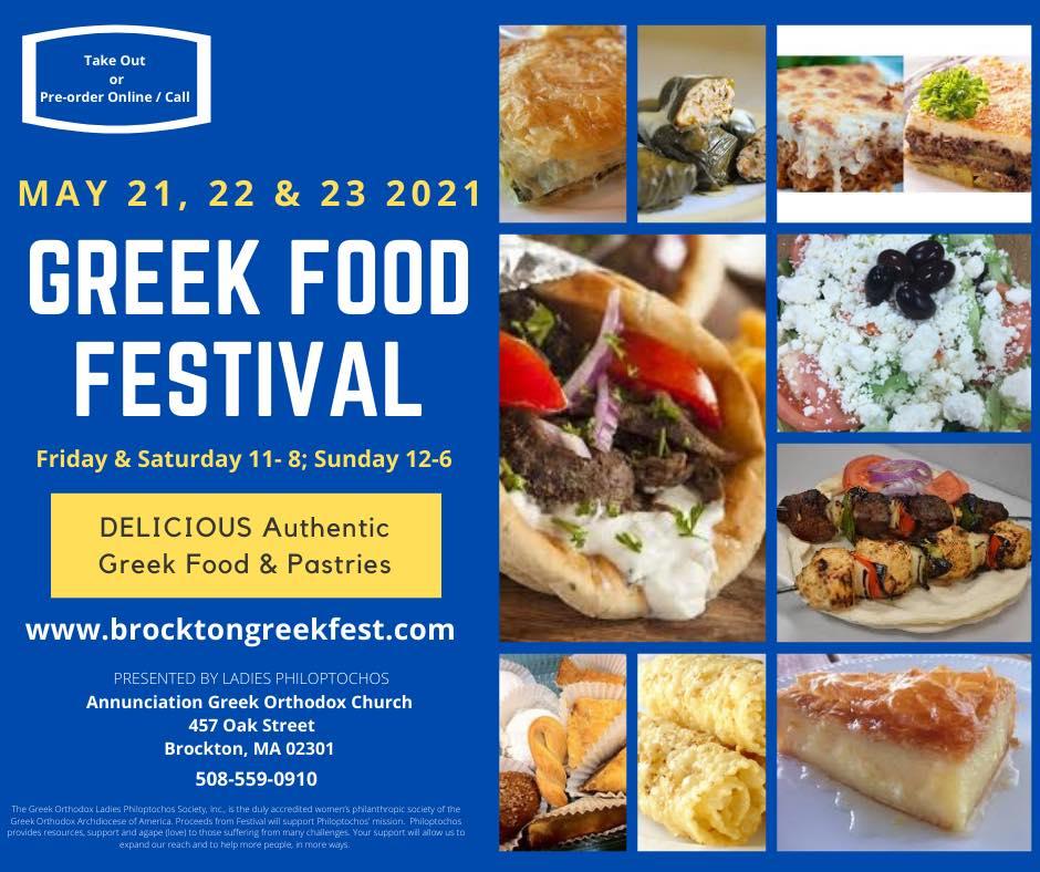 www.greekboston.com