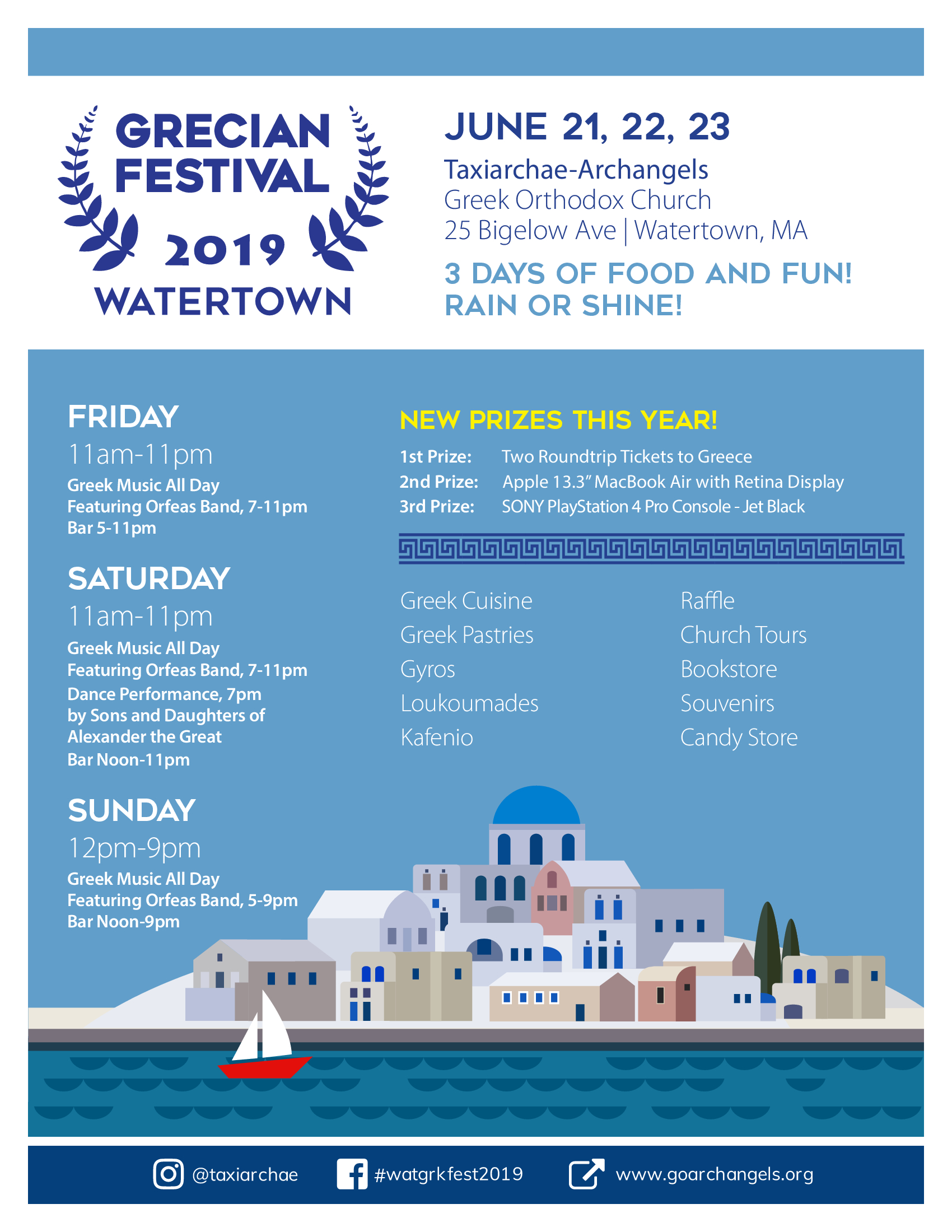 Watertown MA Greek Festival at Taxiarchae/Archangels Greek Orthodox