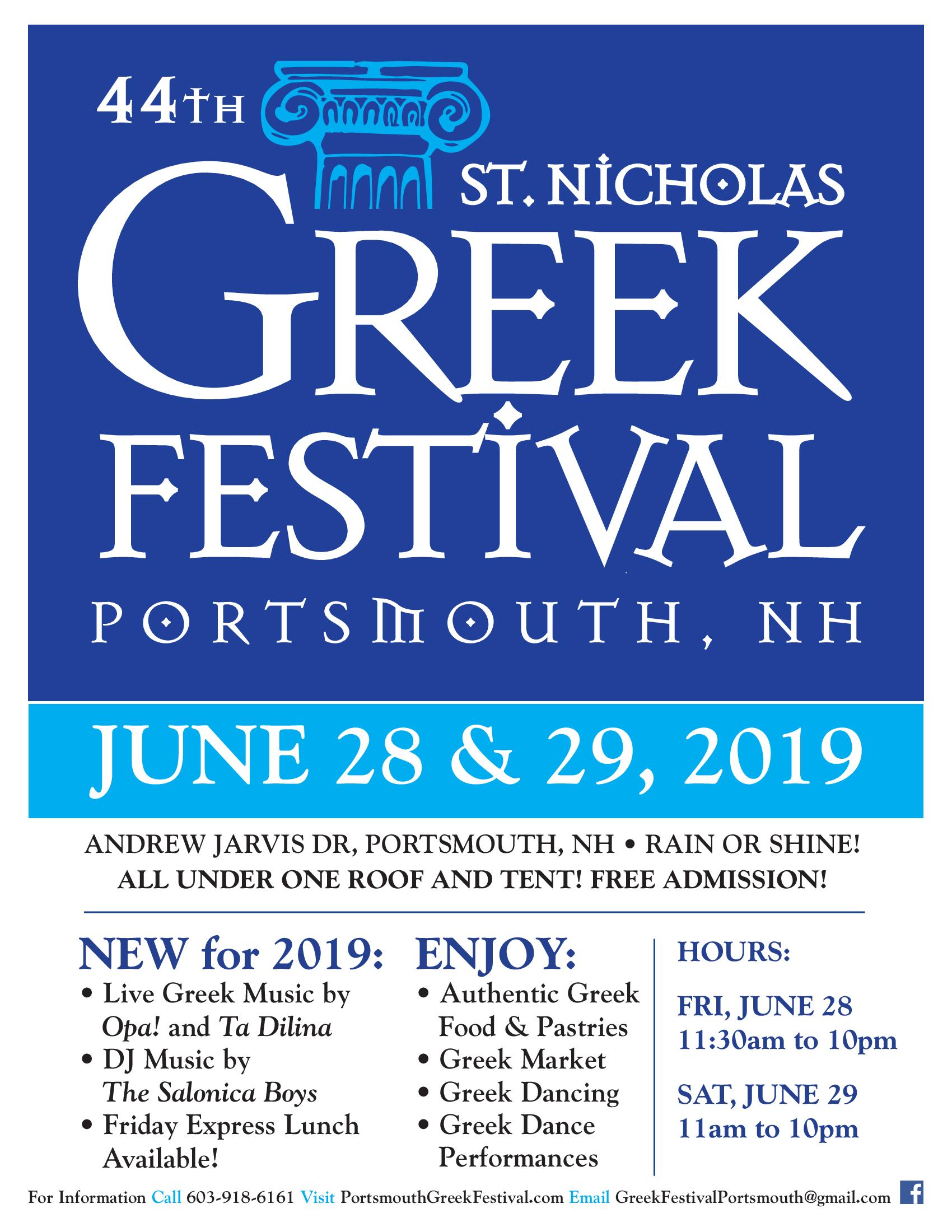 Portsmouth NH Greek Festival at St  Nicholas Greek Orthodox