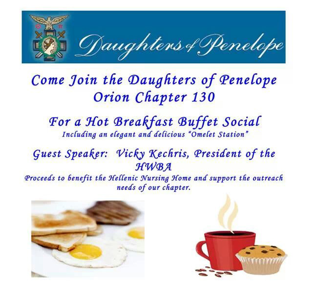 Daughters of penelope orion chapter 130 hot breakfast buffet social