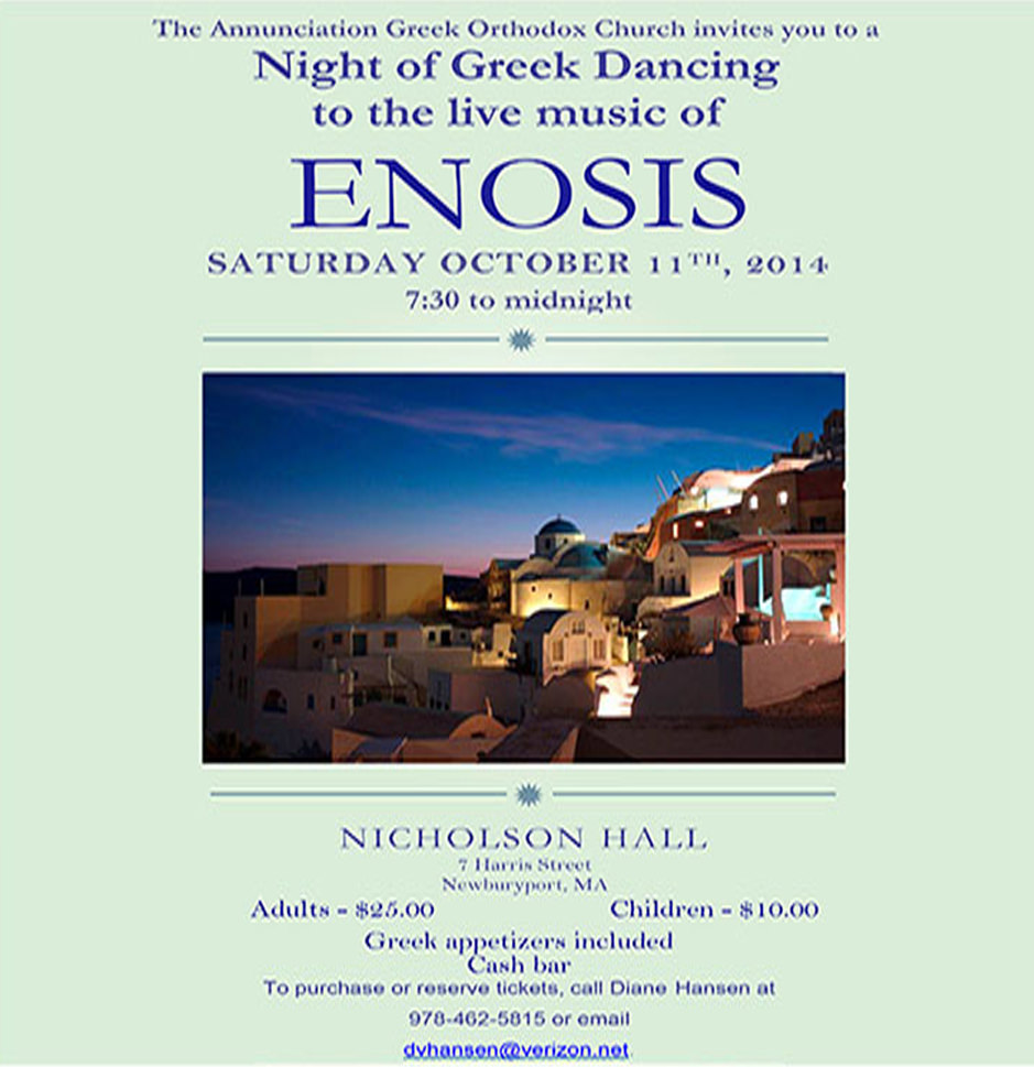 Night of greek dancing with enosis october 11 2014 730 pm october 12 2014 1200 am stopboris Image collections