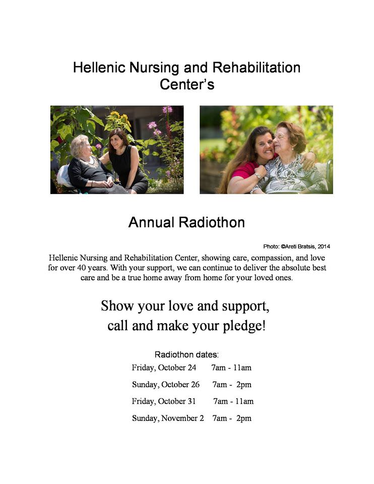 The Hellenic Nursing and Rehabilitation Center's Annual Radiothon ...