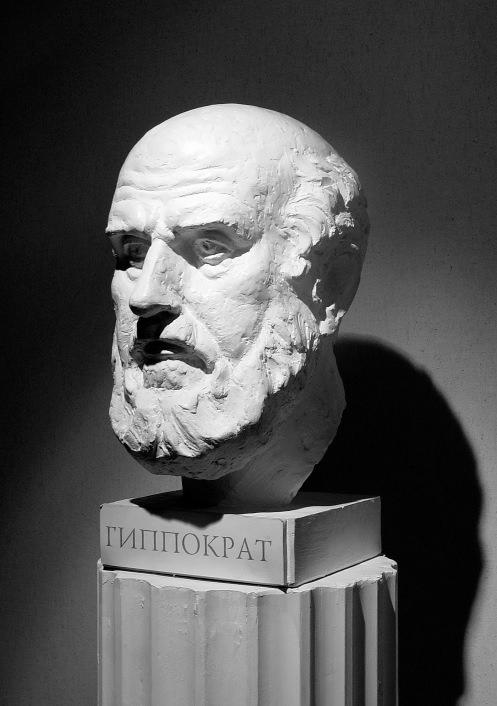 Overview of Ancient Greek Medicine