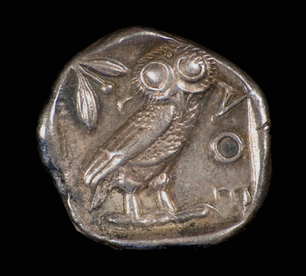 Ancient Athens Coin (reverse)