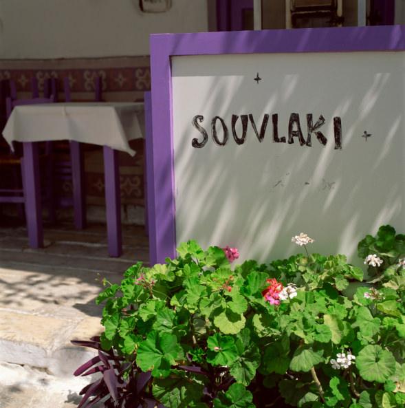 Greek restaurant advertising souvlaki
