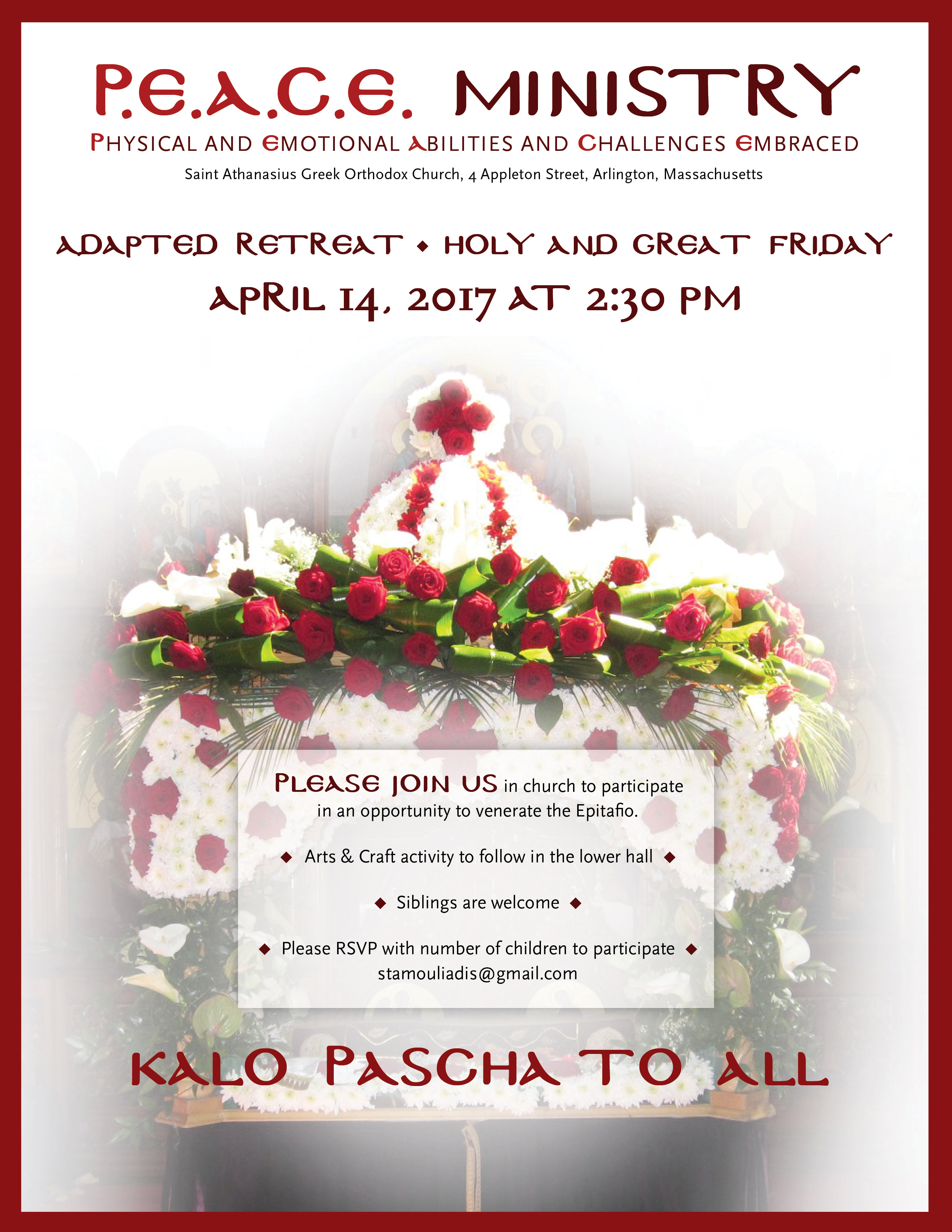 Peace ministry special needs service at st athanasius greek church join us for an opportunity to have your children that may have challenges pass under the epitafios prior to services after crossing under the epitafios we kristyandbryce Gallery