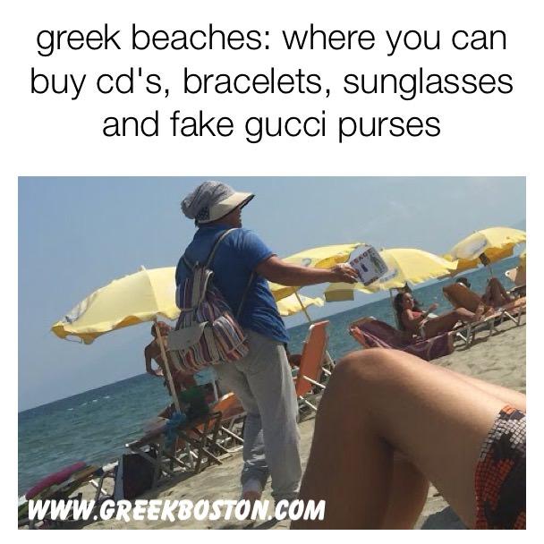 Greek Memes: Funny, Travel and Food Memes
