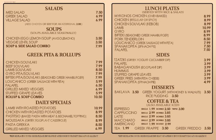 Cafe med greek and mediterranean restaurant boston ma for Mediterranean restaurant menu