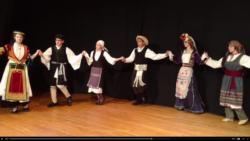 sta dio greek dance lesson video