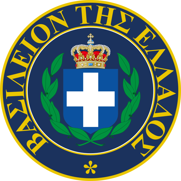 Seal of the Kingdom of Greece