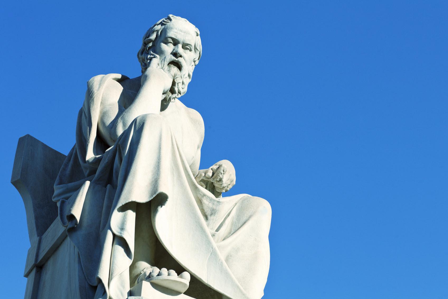 Socrates statue, instagram look
