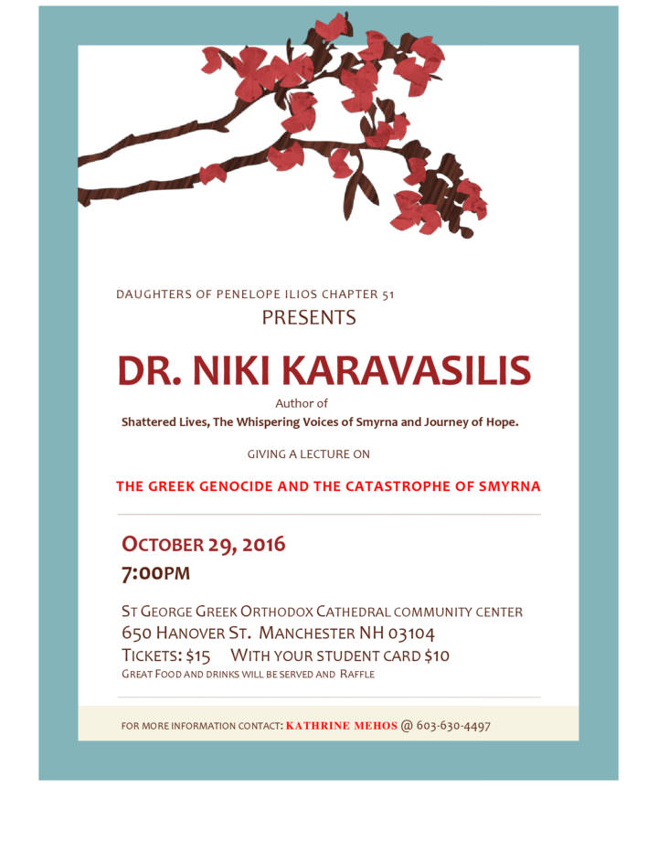 Boston ma and new england region greek events dr niki karavasilis lecture in manchester nh stopboris Gallery