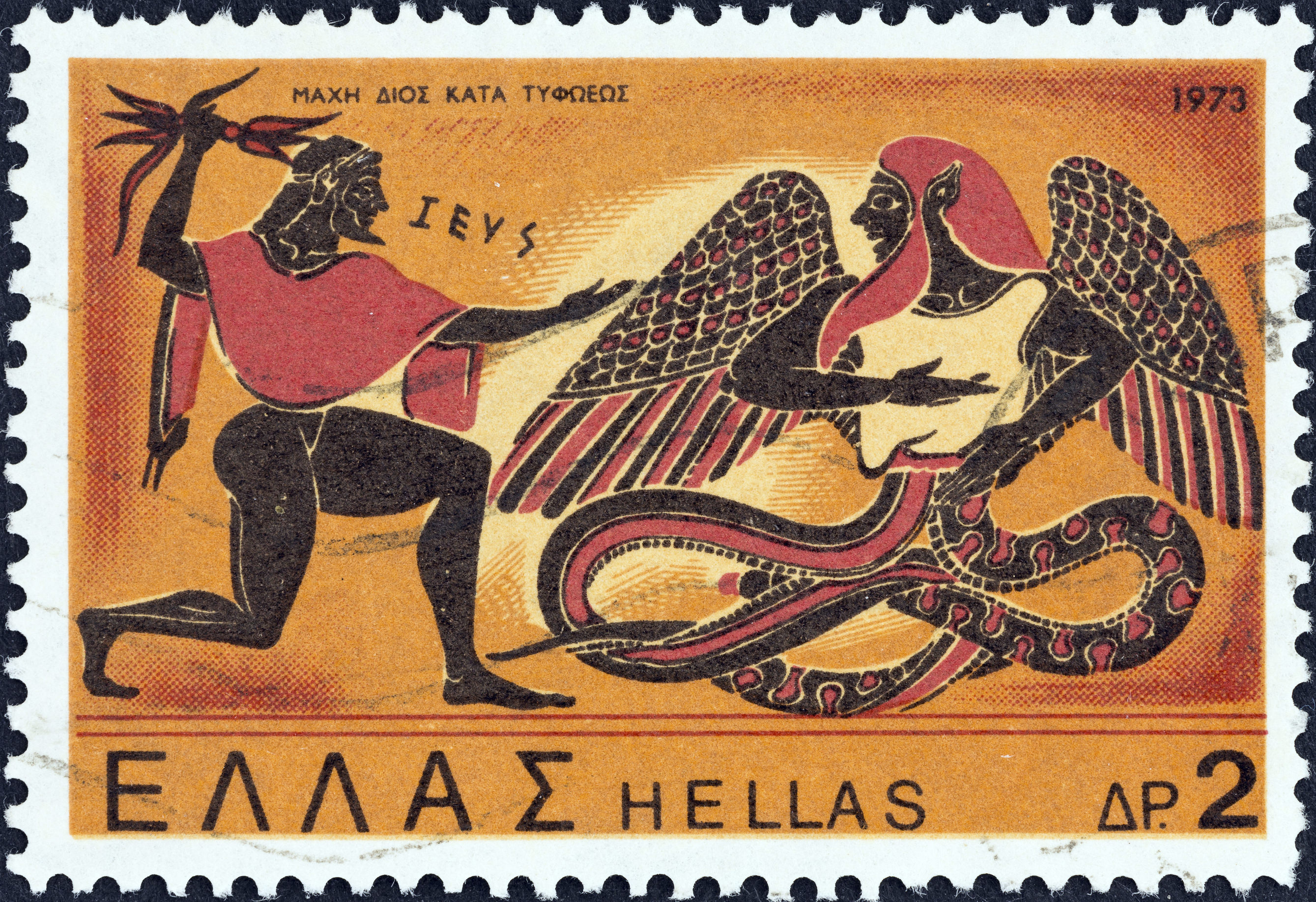 "GREECE - CIRCA 1973: A stamp printed in Greece from the ""Greek Mythology (2nd series)"" issue shows Zeus in combat with Typhon (amphora), circa 1973."