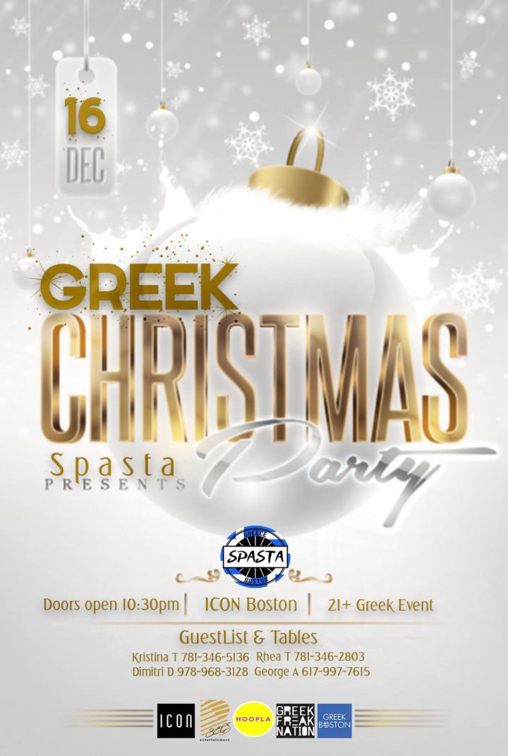 Events archive page 13 of 63 its that time of the year again and what better way to start off christmas than with a greek night spasta presents to you christmas with the greeks m4hsunfo