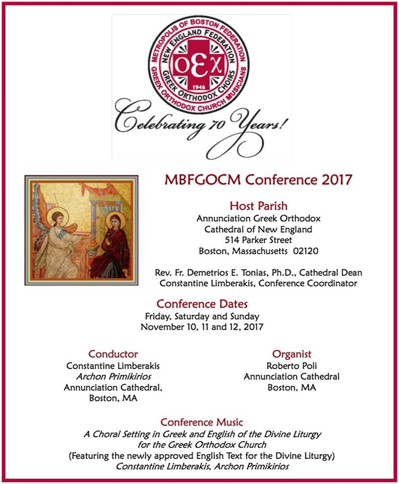 Conference In Boston Wednesday November >> Annual Metropolis Of Boston Federation Of Greek Orthodox Church