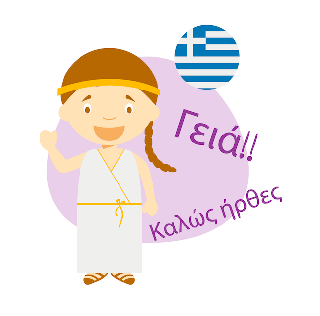 Pay Attention to Accents When Learning Greek