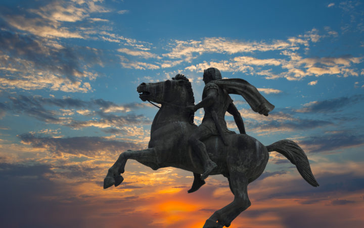 What to Know About the Macedonian Dynasty
