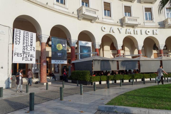 International Film Festival in Thessaloniki