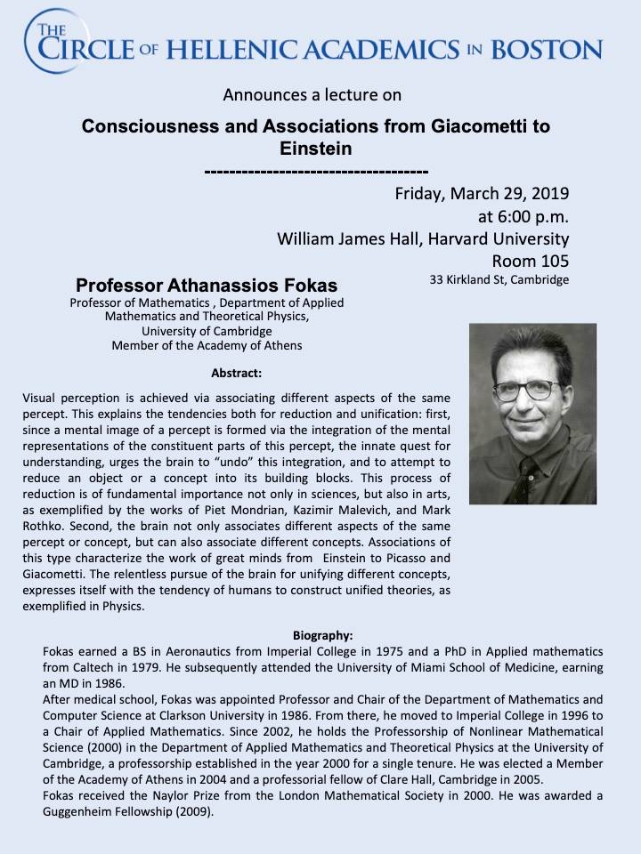 Lecture by Professor Athanassios Fokas at Harvard University