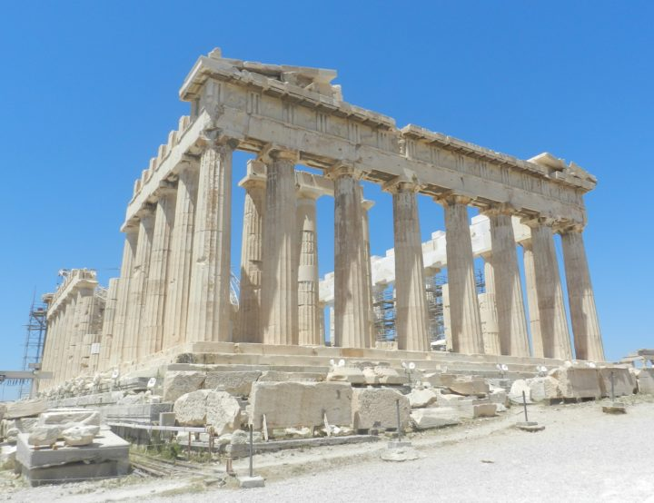 All About the Attic Dialect of Ancient Greece