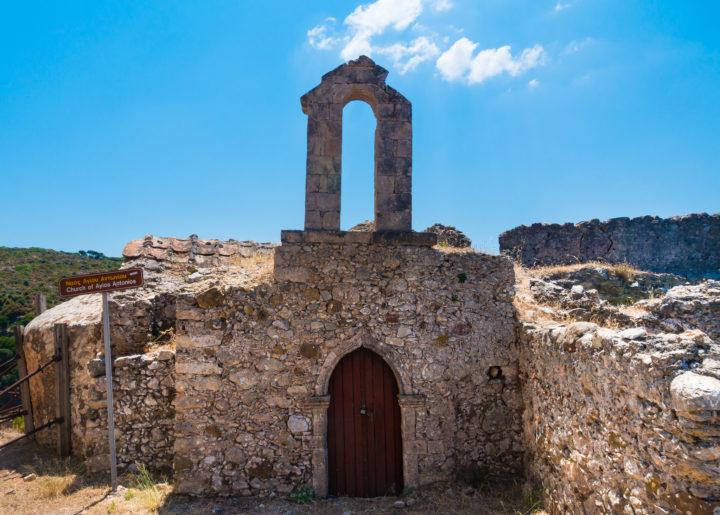 Monasteries to Visit In Kythira