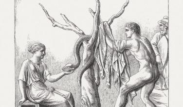 Greek Mythology Articles and Information