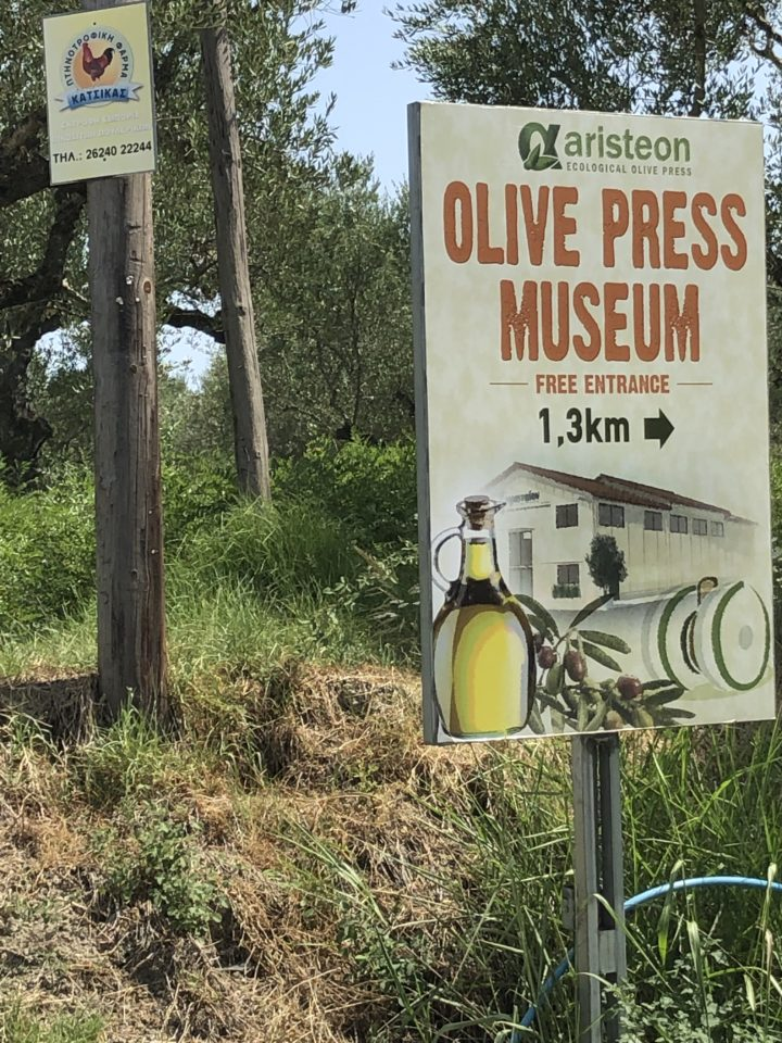 Visit the Zykanthos Olive Press Museum