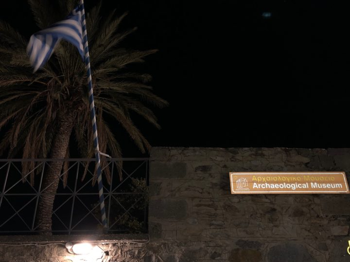 About the Archaeological Museum of Paros