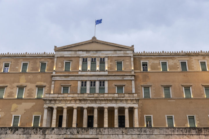 Get to Know the National Schism of Greece