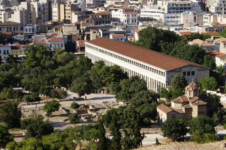 Visit the Agora Museum in Athens, Greece