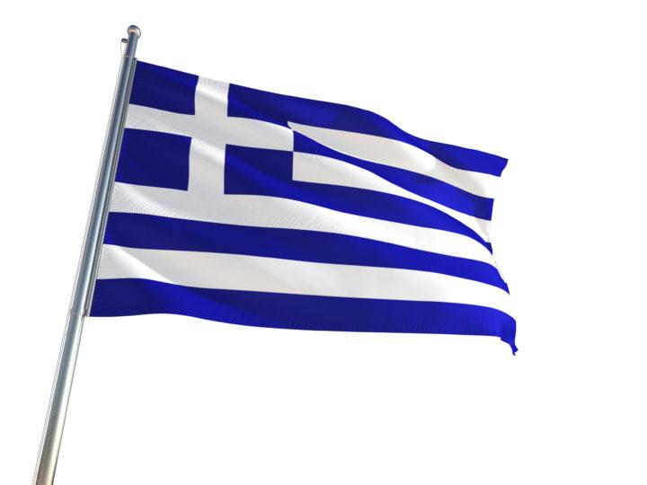 Know the Epirus Revolt of 1854