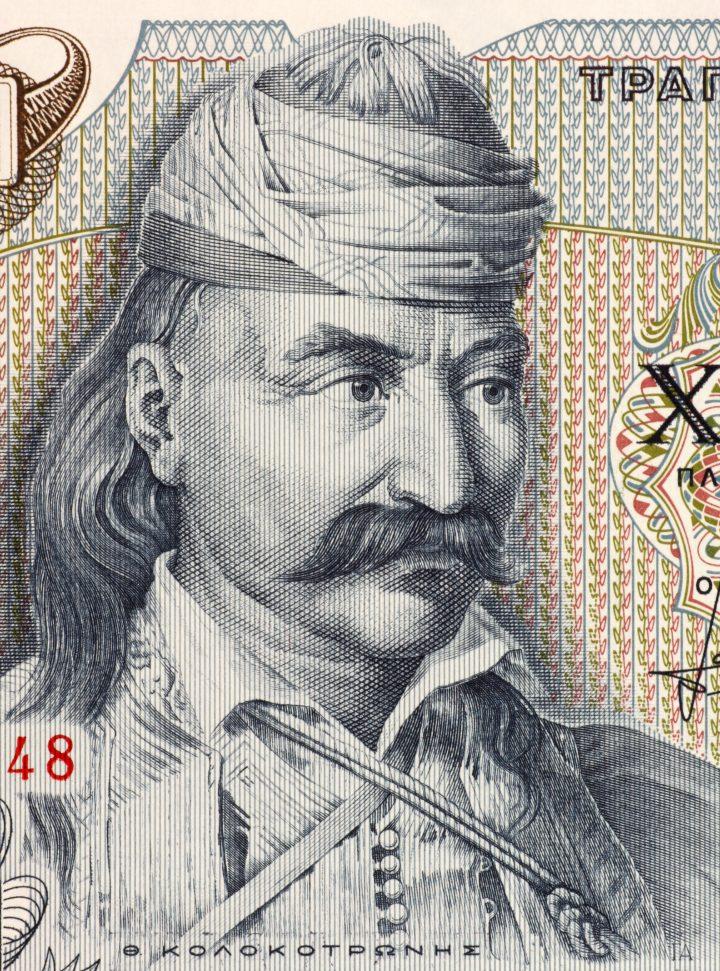 Theodoros Kolokotronis – Leader of the Greek War for Independence