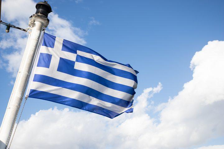 Katharevousa – Form of the Greek Language