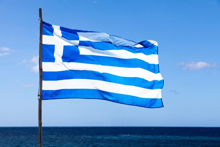 Interesting Facts About the Kingdom of Greece
